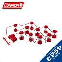コールマン LEDランタン LEDストリングライト2 2000031280 coleman