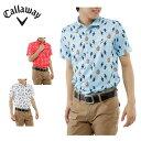 キャロウェイ Callaway ゴルフウェア ポロシャツ メンズ ライトニングパインコーン半袖ポロ
