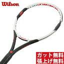 ウィルソン 硬式テニスラケットタイダル 100 WRT732410 Wilson