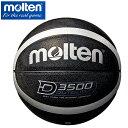 モルテン molten バスケットボール 6号球アウトドアバスケットボールB6D3500-KS