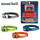 モンベル mont bell ヘッドライト パワー ヘッドランプ 1124586
