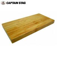 キャプテンスタッグ CAPTAIN STAG 食器 TAKE-WARE 角型サービングボード23cm UP-2545の画像