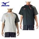 ミズノ MIZUNO バレーボールウェア メンズ レディース 半袖フード付ブレーカーシャツ V2MC7001