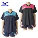 ミズノ MIZUNO バレーボールウェア レディース 半袖ブレーカーシャツ V2MC7202