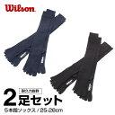 ウイルソン Wilson 野球 ソックス 2足組 メンズ 5本指 25-28cm カラーソックス IKA100 【国内正規品】