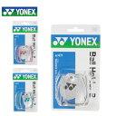ヨネックス YONEX テニス アクセサリ ボールホルダー2 AC471