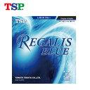 ティーエスピー TSP 卓球ラバー レガリス ブルー 020066