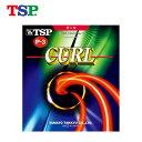 ティーエスピー 卓球ラバー カールP-3 ソフト 02014...