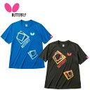 バタフライ Butterfly 卓球ウェア メンズ レディース キュービック・Tシャツ 45070...