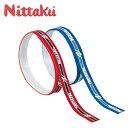ニッタク Nittaku 卓球 メンテナンス用品 ストライプガード NL-9593