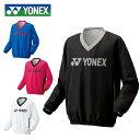 ヨネックス YONEX ウインドブレーカー ジャケット 裏地付Vブレーカージャケット 32020