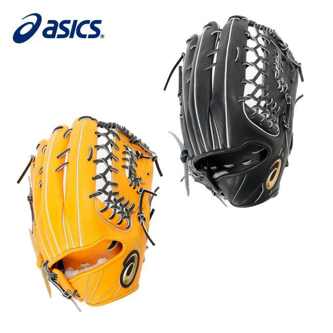 アシックス野球硬式グラブスピードアクセル外野手用BGHGUUasics