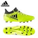 アディダス サッカースパイク メンズ エックス 17.1-ジャパン HG CCX87 ( S82311 ) adidas