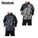 【エントリーかつ店頭受取でポイント3倍】リーボック Reebok ウインドブレーカー ジャケット メンズ ワンシリーズ ウインド フルジップパーカー DRJ47