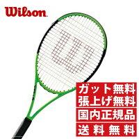 【9/18 20:00〜23:59 エントリーでポイント最大12倍】ウイルソン Wilson 硬式テニスラケット 未張り上げ BLADE 98 18X20 CV REVERSE WRT738320の画像
