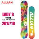 アライアン ALLIAN スノーボード 板 レディース ビビ...