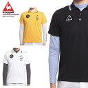 ルコック le coq sportif ゴルフウェア シャツセット メンズ 半袖シャツ&長袖シャツレイヤードセットアイテム QG1066CP