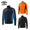 umbro - アンブロ UMBRO サッカーウェア ウインドブレーカージャケット メンズ GACH1 DRY-SONIXフリーストップ UBA2739