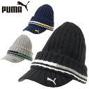 プーマ PUMA ゴルフ ニット帽 メンズ ゴルフ ブリムビ...