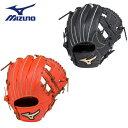 ミズノ MIZUNO 野球 少年軟式グラブ ジュニア グローバルエリート RGブランドアンバサダー 1AJGY17323