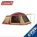 コールマン テント 大型テント タフスクリーン2ルームハウス バーガンディ 2000032598 coleman