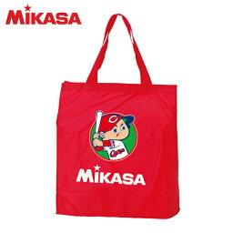 ミカサ MIKASA 野球 トートバッグ Mikasa×カープレジャーバッグ カープ坊やバージョン BA21CA-RB