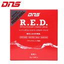 DNS スポーツドリンク 粉末 R.E.D. 500ml用粉末 10袋セット D11000340905