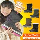ビジョンピークス VISIONPEAKS スノーブーツ・冬靴 ジュニア ピン付きブーツ 8VP132...