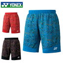 ヨネックス テニスウェア ハーフパンツ メンズ ニットハーフパンツ 15061 YONEX バドミン...