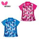 バタフライ Butterfly 卓球ウェア レディース リバレオ・シャツ 45049