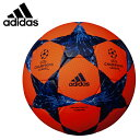 アディダス サッカーボール 4号 検定球 ジュニア フィナーレ クラブプロ 4号球 AF4856ORB adidas