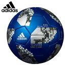 アディダス サッカーボール 4号 検定球 ジュニア テルスター ワールドカップ2018 キッズ AF4300B adidas