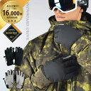 【8000円以上でクーポン利用可 2/15 0:00〜2/17 23:59まで】 スキーグローブ スノーボードグローブ メンズ レディース ゴアテックス GORE WARM GLOVE ゴアウォーム グローブ 8SL130201-01 エスエルキュー SLQ