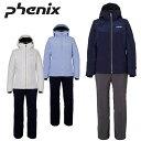 フェニックス Phenix スキーウェア 上下セット レディース SKI ST PS7822P60