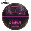 スポルディング バスケットボール 6号球 ホログラム レッド 83-661J 屋外用 SPALDING