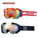 スワンズ SWANS スキー・スノーボードゴーグル メンズ レディース スノーゴーグル ミラー 撥水 PAF C2N-MDH-SC-PAF