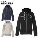 アスレタ ATHLETA スウェットパーカー メンズ レディース ライトスウェットZIPパーカー 03304