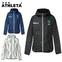 アスレタ ATHLETA サッカーウェア トレーニングジャケ...