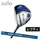 ゼクシオ XXIO ゴルフクラブ メンズ 左用フェアウェイウッド ゼクシオ テン XXIO 10
