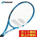 バボラ 硬式テニスラケット ピュアドライブ チーム PURE DRIVE TEAM BF101339 Babolat