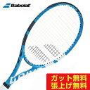バボラ 硬式テニスラケット ピュアドライブ ライト PURE...