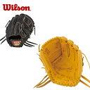 ウイルソン Wilson 野球 硬式グラブ 投手用 メンズ 硬式用 ウイルソンスタッフDUALデュアル投手用9 WTAHWRDPP