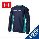 アンダーアーマー ウインドブレーカージャケット ジュニア ユースチャレンジャーピステトップII サッカー BOYS 1312557-410 UNDER ARMOUR
