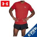 アンダーアーマー スポーツウェア 半袖Tシャツ メンズ スレッドボーンストリーカーショートスリーブ ランニング MEN 1271823-629 UNDER ARMOUR