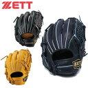 ゼット ZETT 野球 少年軟式グラブ オールラウンド用 ジ...