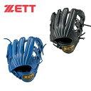 ゼット ZETT 野球 少年軟式グラブ オールラウンド用 ジュニア グランドメイト BJGB76810