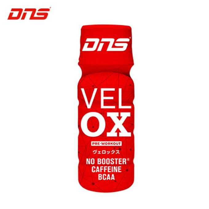 ディーエヌエス DNS スポーツドリンク 粉末 VELOX ヴェロックス プレワークアウトドリンク カシス風味 D12000750101