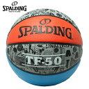 【7,000円以上でクーポン利用可能 10/19 20:00〜10/26 1:59】 スポルディング SPALDING バスケットボール 6号球 TF-50 Graffiti グラフィティ 83-771J