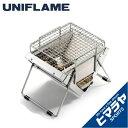 ユニフレーム UNIFLAME バーベキューグリル ユニセラTG-III ミニ 2018年 限定商品 614952