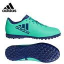 アディダス サッカー トレーニングシューズ ジュニア エックス タンゴ 17.4 TF キッズ 子供用サッカー CP9045 EFM61 adidas